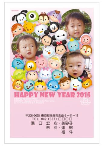 子供 年賀状 2015 子供 : 年賀状2015 おすすめデザイン ...